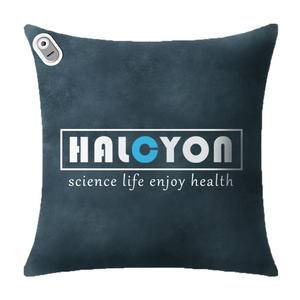 和正 HALCYON 多功能按摩抱枕
