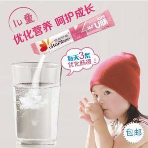 上海维他 维他纤维儿童30条装