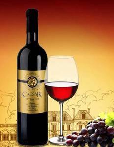 凯撒奥维斯红葡萄酒
