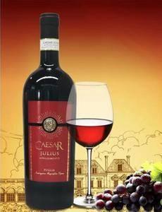 凯撒尤里斯大帝红葡萄酒