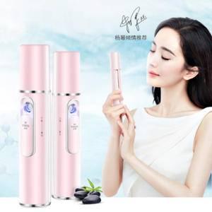 金稻化妆水补水仪