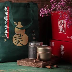 【新品】扶阳暖身养正气礼包