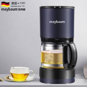 德国maybaum五月树 美式咖啡机