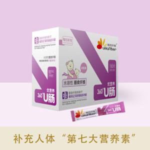 维他纤维膳食调理肠道健康30条装(孕妈版)